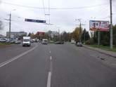 Винница Билборд Киевская улица.