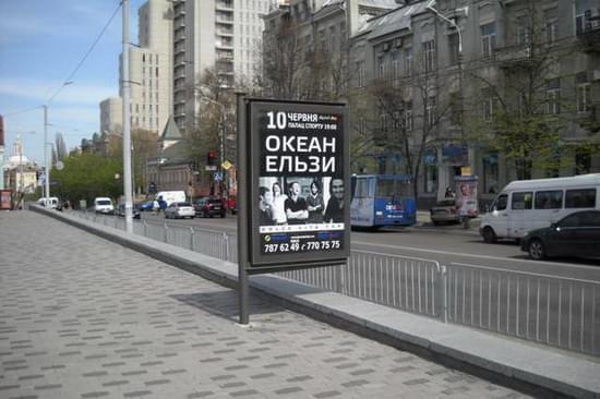 Днепропетровск. Ситилайт на Ленина.