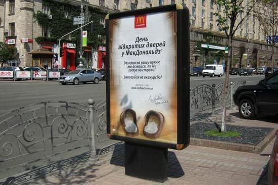 Киев. Ситилайт на ул. Крещатик