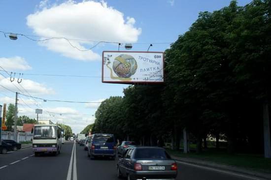 Львов. Призма на Городоцкой.