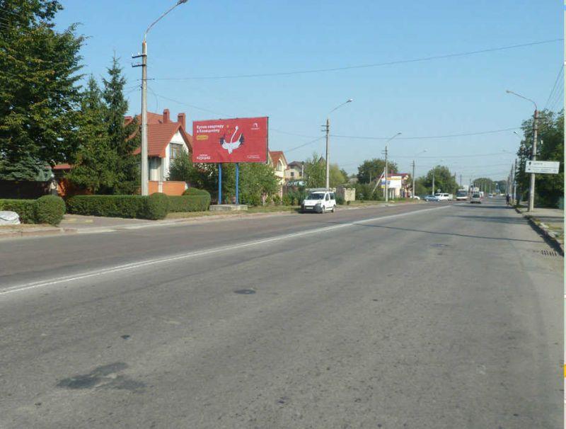 Реклама на білбордах в Івано-Франківську