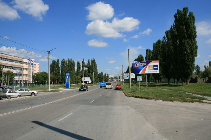 Билборд в Каменец-Подольском