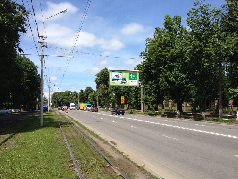 Бигборд в Виннице на Хмельницком шоссе