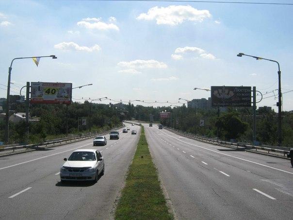 Билборд на улице Ленина в Запорожье