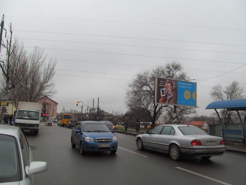 Рекламный щит в Запорожье на улице 8 марта.