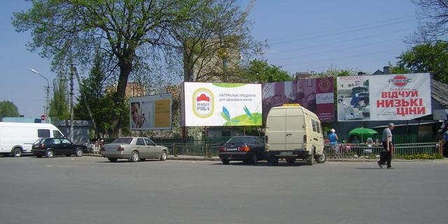 Аренда билбордов в Тернополе