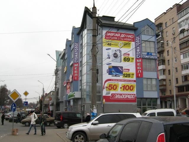 Билборд в Тернополе