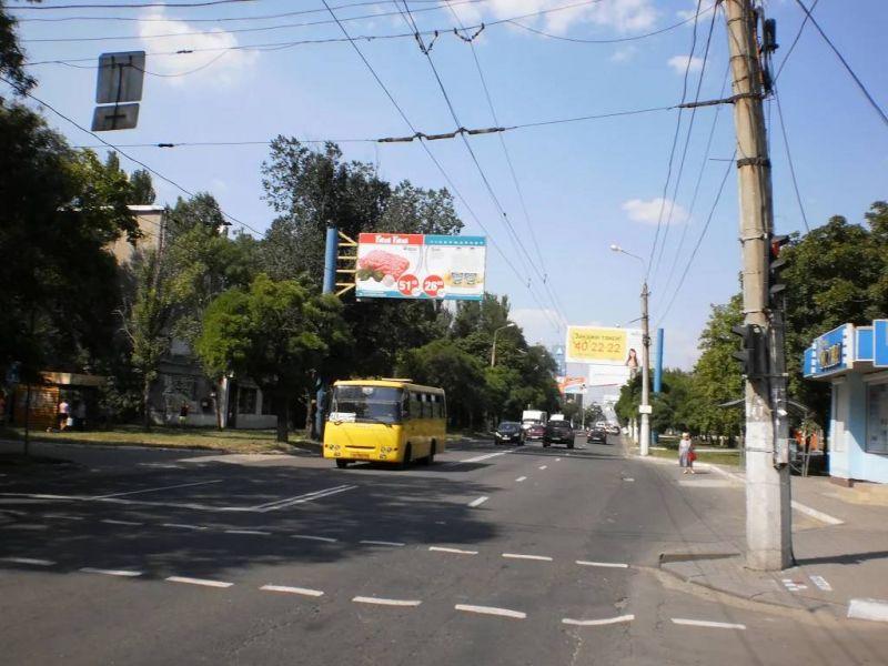 Билборд в Мариуполе