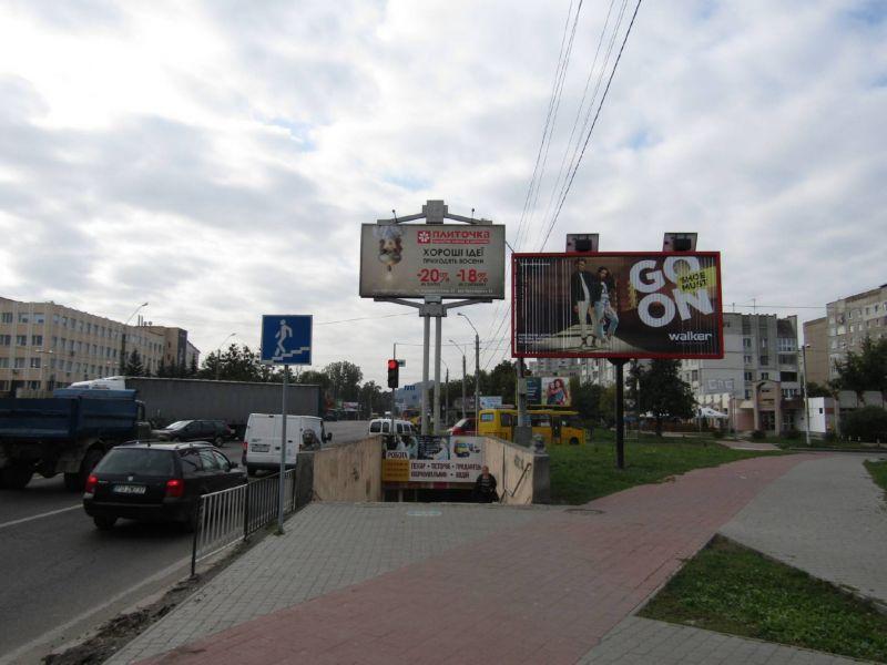 Билборд во Львове по улице Богдана Хмельницкого